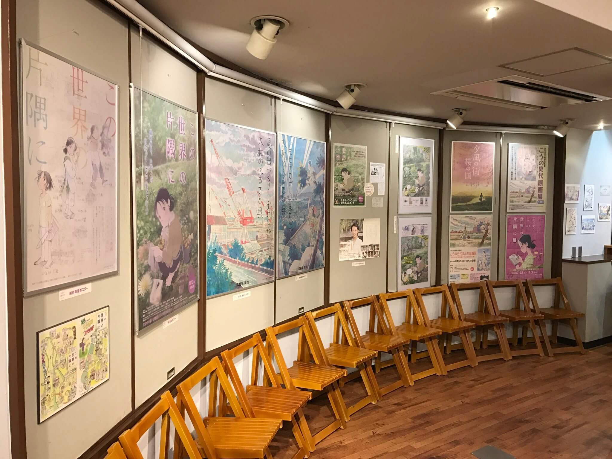 映画 この世界の片隅に は福知山とも縁があった 原作者と監督を招いたトークイベントに潜入 Fukutyama 京都府福知山市のウェブマガジン