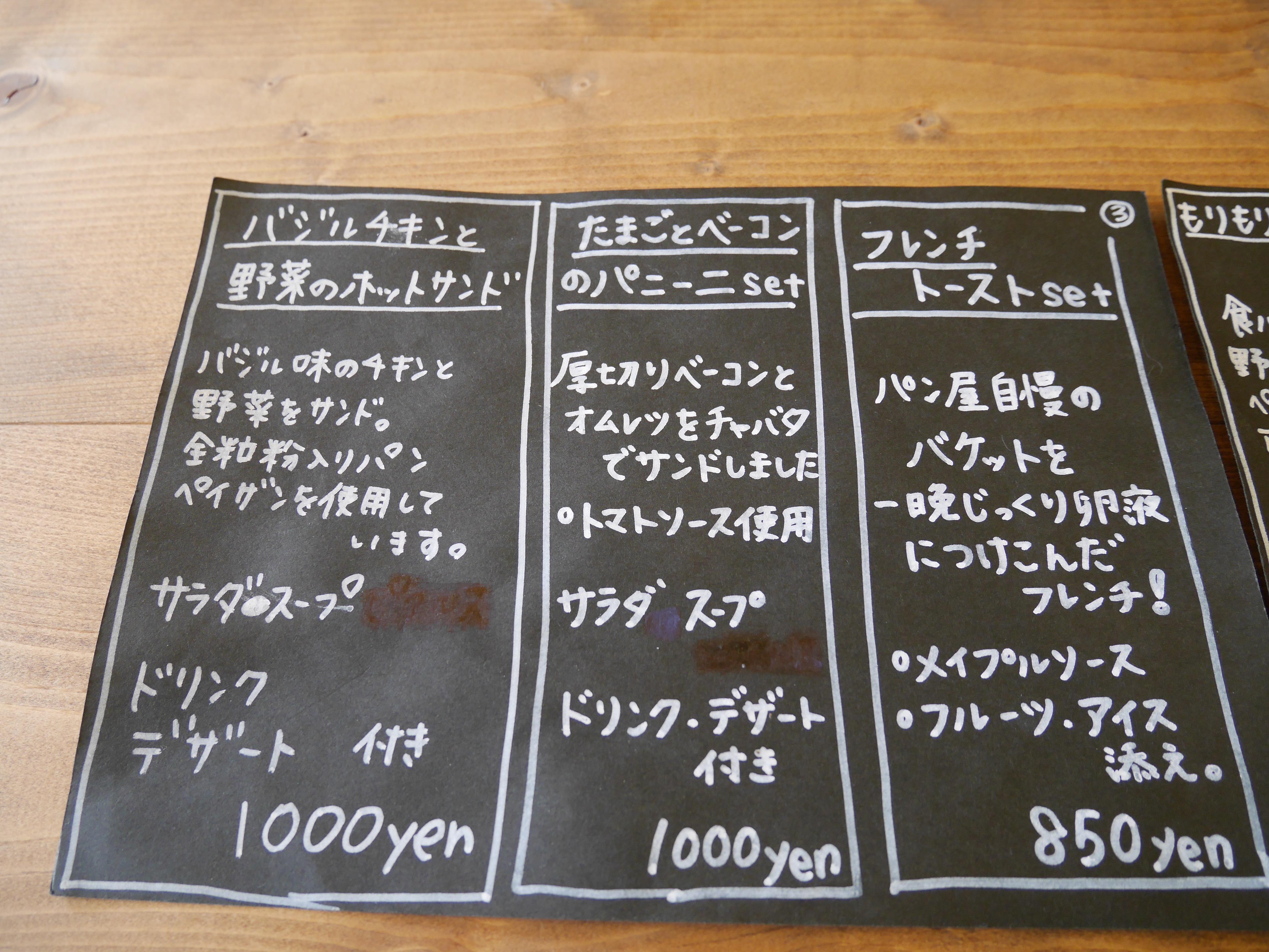 P1090097 (1)