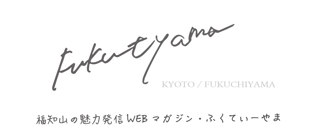 ふくてぃーやま | 福知山の魅力発信ウェブマガジン