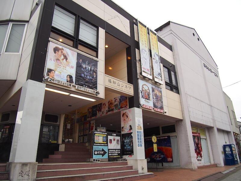 広小路商店街の 福知山シネマ で映画を観よう Fukutyama 京都府福知山市のウェブマガジン